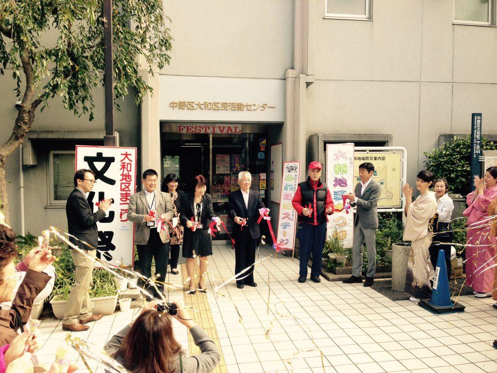 2014年10月26日(日)大和地区まつり文化祭のお手伝い