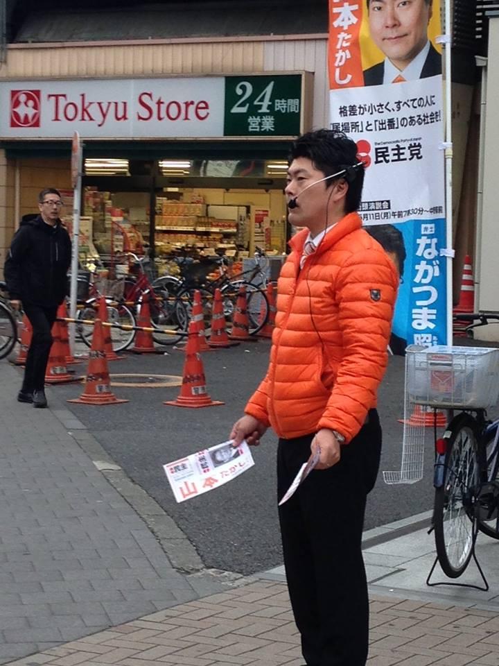 2014年11月11日(火)高円寺駅で朝の街頭演説