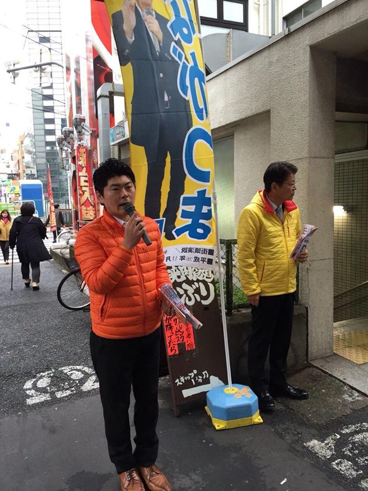 2014年11月14日(金)野方駅で朝の街頭演説