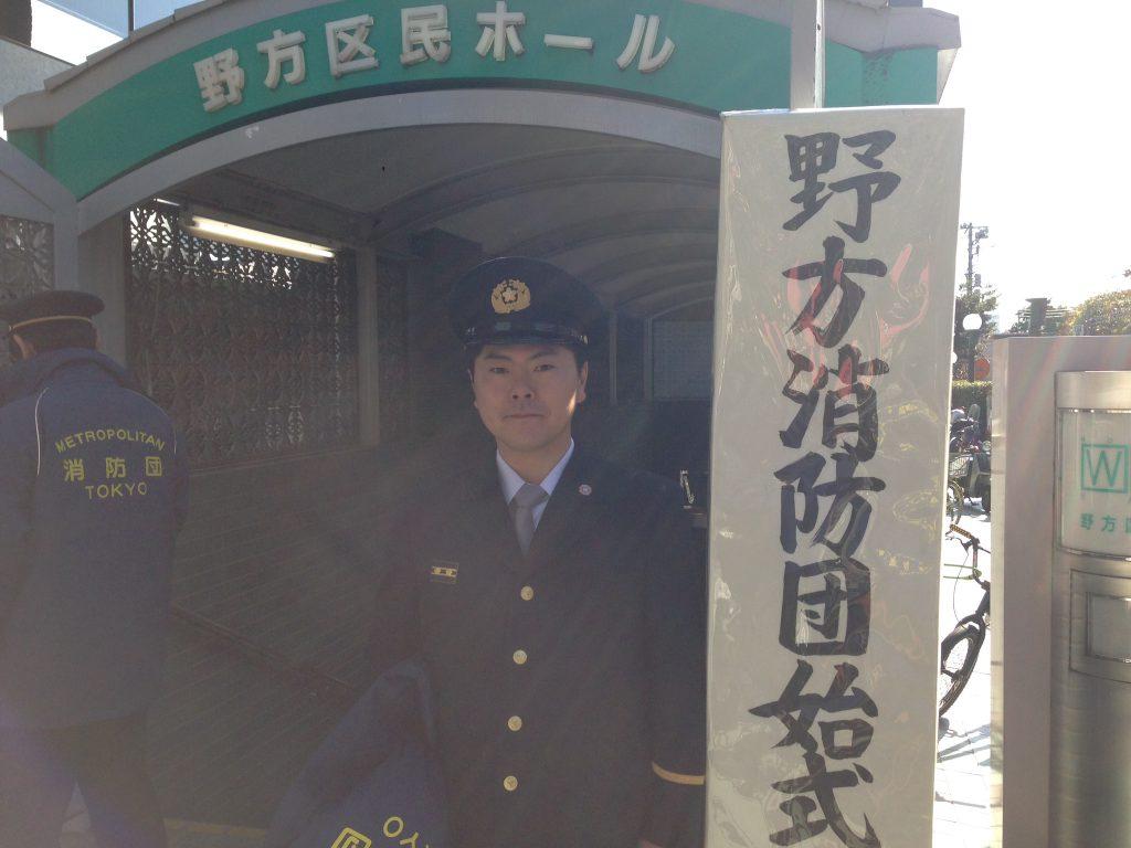 2015年1月11日(日)野方消防団始式に参加しました。