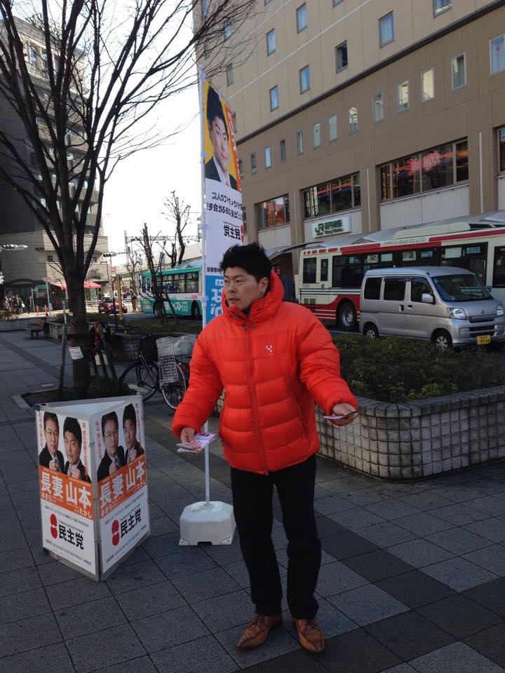 2015年2月6日(金)高円寺駅にて朝の街頭演説