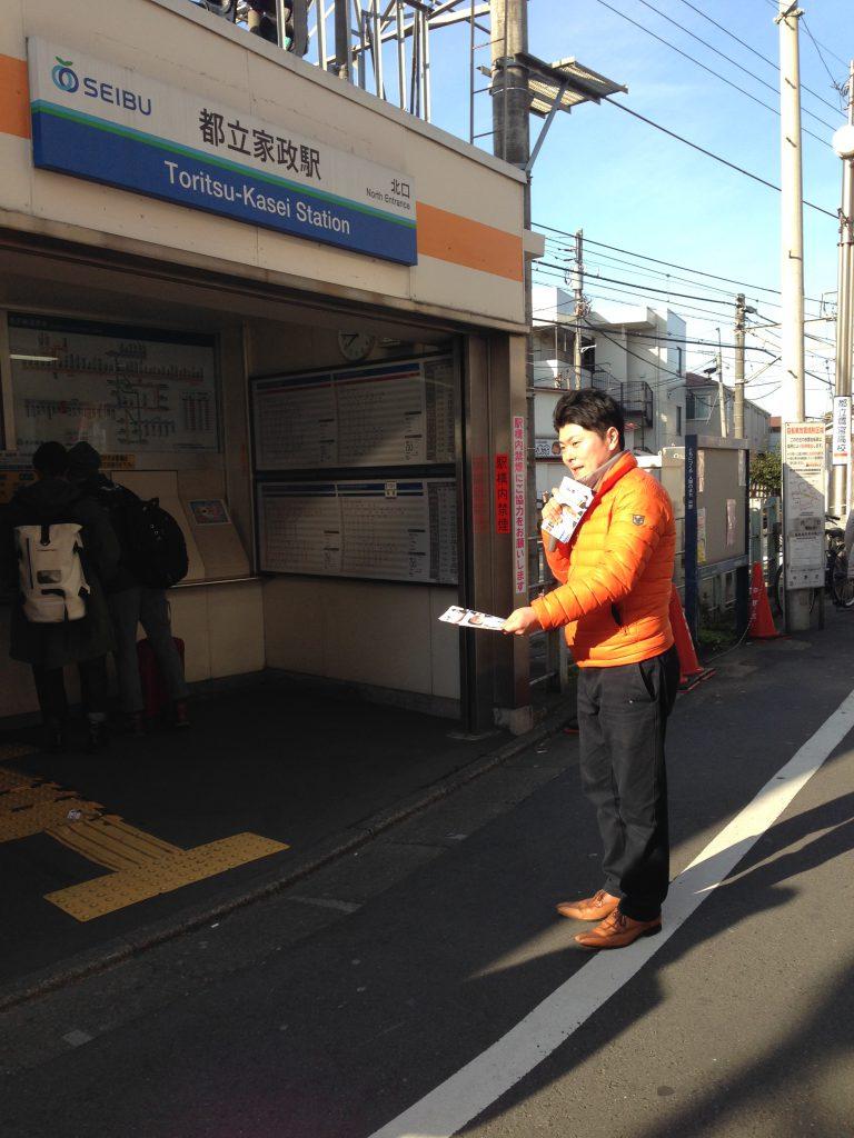 2015年03月12日(木)都立家政駅で朝の街頭演説