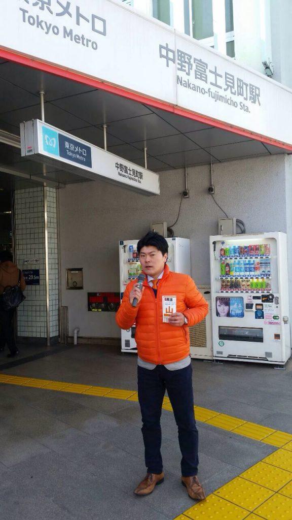 2015年03月26日(木)西沢けいた都議と中野富士見町駅にて街頭演説