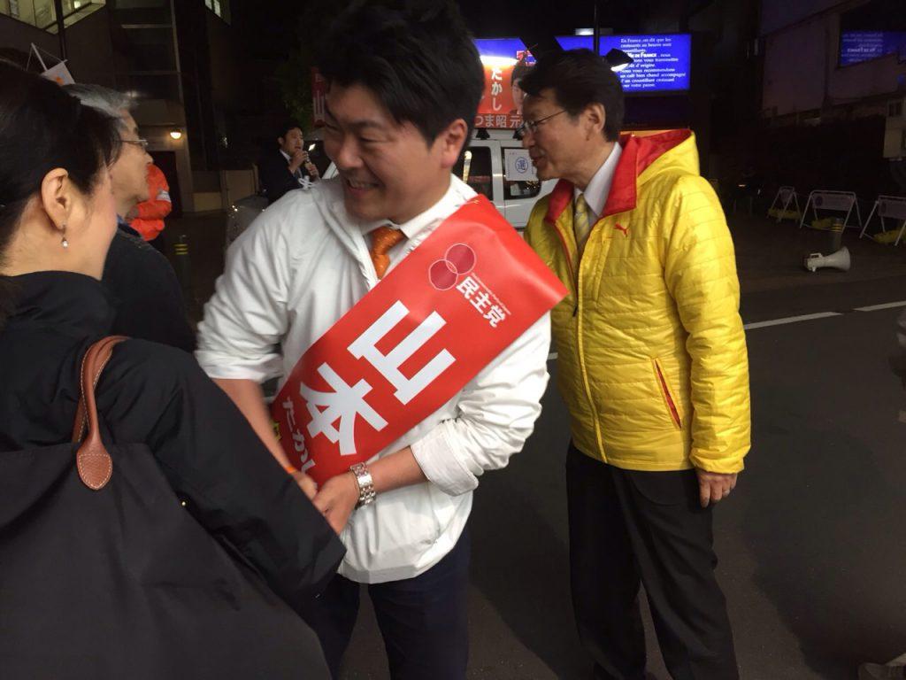 2015年4月19日(日)選挙戦開始!初日