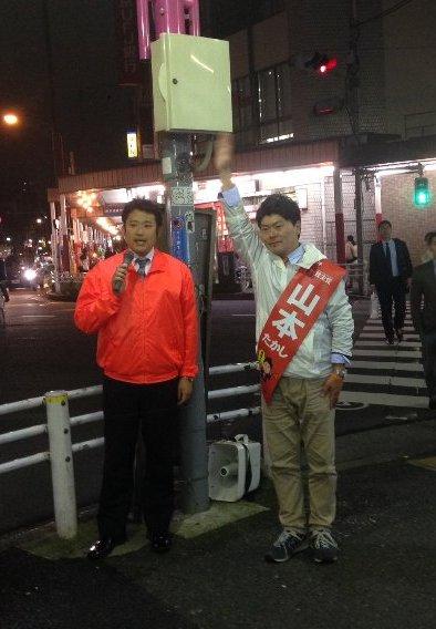 2015年4月21日(月)選挙戦3日目