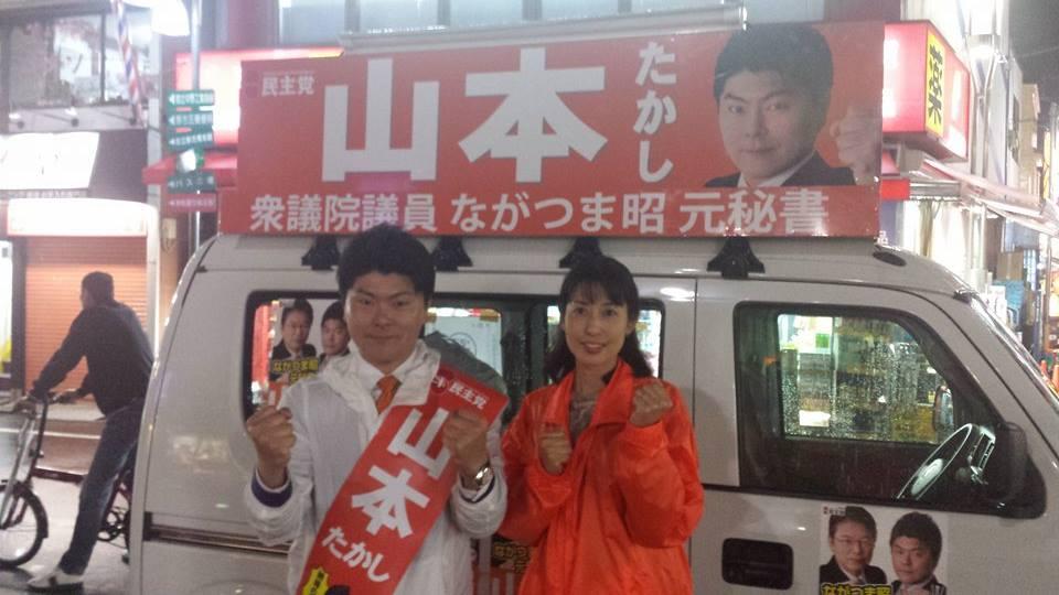 2015年4月22日(水)選挙戦4日目